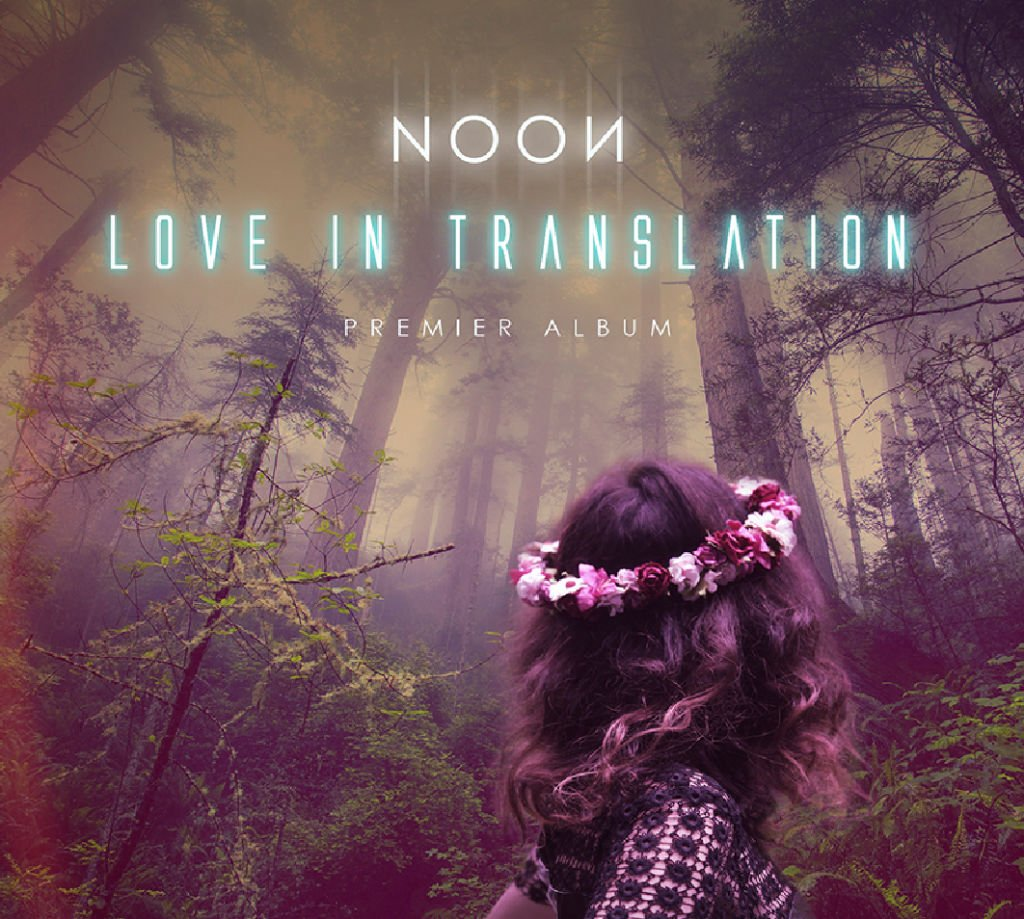 Noon, Love Iin Translation