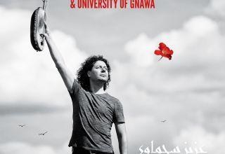 Aziz Sahmaoui & l'University of Gnawa - Clip du jour